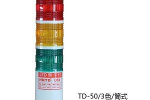 Bán-nhà-máy-TD50-led-cảnh-báo-máy-ánh-sáng-tricolor-đèn-báo-động-đèn-loại.jpg_640x640