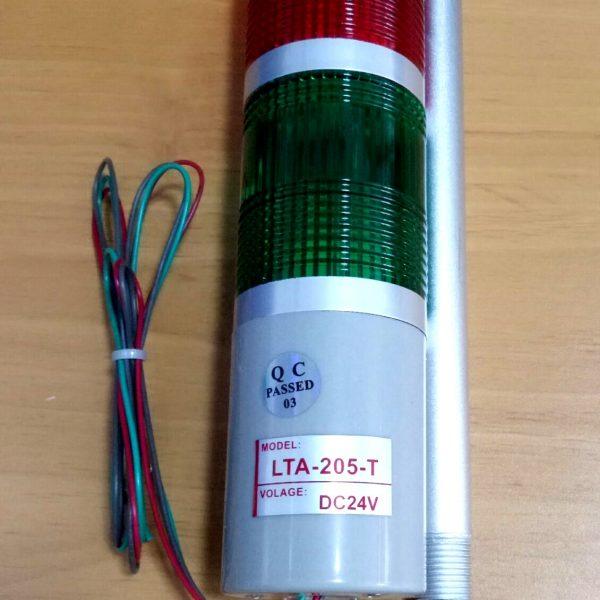 LTA205 2T. 2